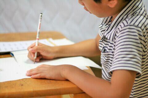 高崎市で家庭教師を行っているSプロは英語・算数・数学に特化した家庭教師派遣サービスです。